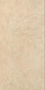 Natural 12.6×25.2